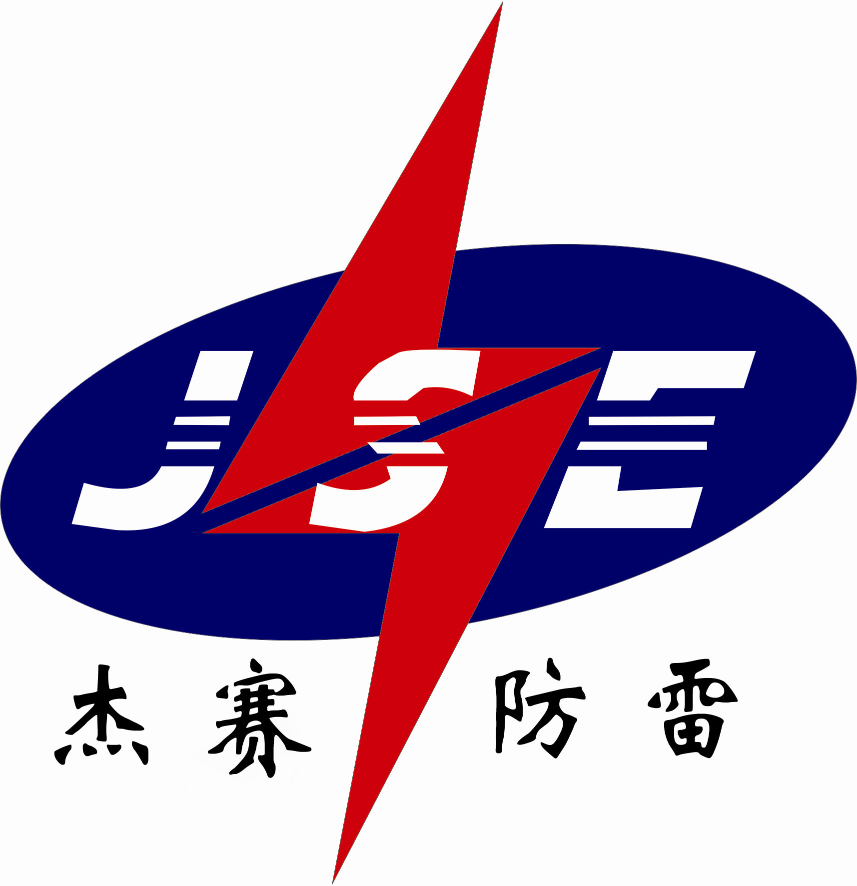深圳市杰赛电子有限公司
