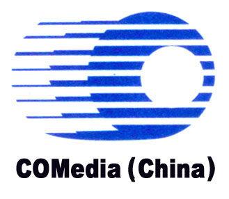 深圳市高美迪亚电子科技有限公司