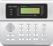2防盗报警系统,防盗报警器,广州防盗报警机