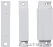 4广州防盗报警器,防盗报警系统,防盗报警主机