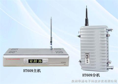 电力变压器输电线无线报警系统