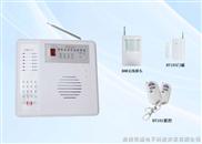 HT2306-智能电话联网报警器