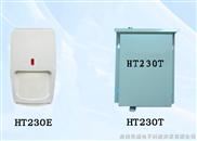 HT230E  无线发射机(无线1-10公里)