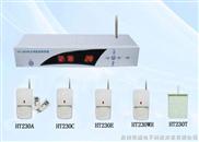 HT8008KL  无线防盗电话联网报警器主机(无线1-10公里)