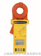接地电阻钳型测试仪