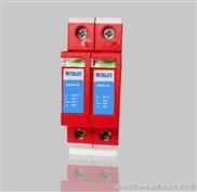 AM40-48-浪涌保护器|电源避雷器|直流电源防雷器