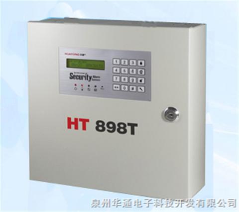 HT898T 无线防盗报警系统