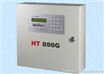 HT898G 双网防盗报警控制器
