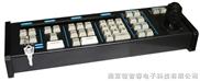 AD2079主控鍵盤