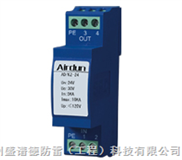 辛集市(艾尔盾)485信号防雷器,控制信号防雷器、控制防雷器、二线控制信号防雷器、485信号防雷器
