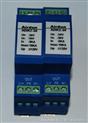 寶坻市(艾爾盾)485信號防雷器,控制信號防雷器、控制防雷器、二線控制信號防雷器、485信號防雷器