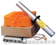 抛绳设备  抛绳器  抛绳枪  抛绳设备厂家  抛绳设备价格
