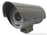 紅外一體化防水攝像機