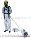 电动送风长管呼吸器(单人)长管呼吸器