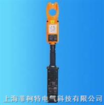 高压钳形表HCL-9000