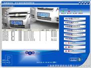 武汉IC智能卡停车系统