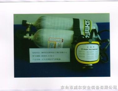 双瓶空气呼吸器,复合碳纤维瓶消防空气呼吸器