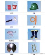 江苏消防器材生产厂家,厂价供应太原地区消防器材产品