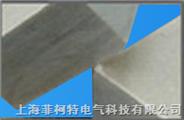 有机硅耐高温云母板