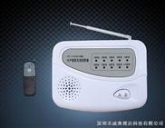 HT-719(B10版)-10户联防无线报警系统