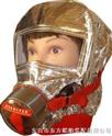 逃生面罩/防烟面具/呼吸器面罩  呼吸器面罩厂家