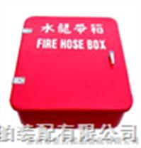 玻璃钢水带箱,钢板水带箱,消防软管站,消防水带箱,船用消防员装备箱,黄沙箱