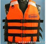 水上运动高档救生衣 ,救生圈  钓鱼衣价格