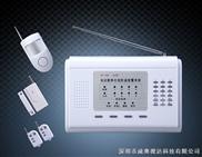 HT-729(六代)-电话联网防盗报警系统