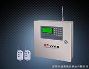 HT-110B(6.1P版)-(电子沙盘型)电话联网防盗报警系统