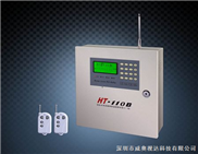 HT-110B(6.1A版)-(双频接收型)电话联网防盗报警系统
