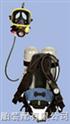 空氣呼吸器.呼吸器生產廠家.逃生呼吸器 消防救生器材