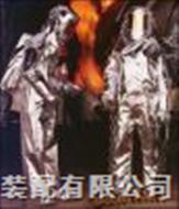 DFXF-93-A型 隔熱服|消防隔熱服|防護服|防火隔熱服