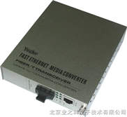 供应单模单纤光纤收发器80KM