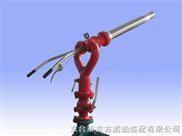 专业生产消防炮  泡沫炮 消防水炮厂家
