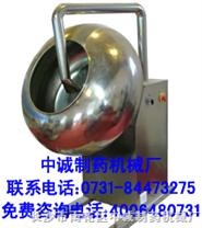 不锈钢荸荠式糖衣机