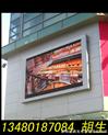 大型led显示屏—大型led显示屏价格--大型led显示屏厂家—大型led显示屏批发--大型led显