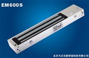 EM600S-标准型单门磁力锁