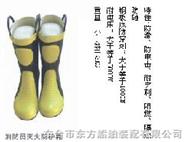 消防靴 消防*橡胶靴 靴子 防化靴