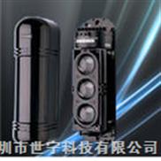 厂家直销艾礼富三光束红外对射探测器
