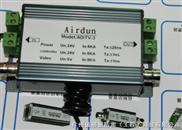 西青市(艾尔盾)三合一防雷器、三合一防雷器、三合一视频监控防雷器、监控三合一防雷器、三合一避雷器