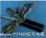 屏蔽双绞电缆RVSP ZR-RVSP NH-RVSP 22*0.4