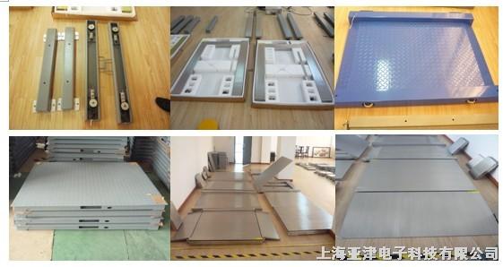 上海电子地磅,亚津衡器地磅,Z好的地磅厂家