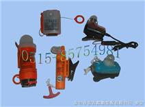 救生衣灯 锂电池衣灯