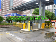 上海蓝牙远距离停车场管理系统 门禁 道闸 票箱