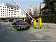 广西南宁桂林一卡通智能停车收费管理系统
