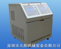 深圳反应釜控温模温机,塑料成型专用模温机价格