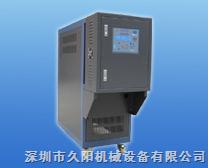 广州DVD光碟专用模温机厂家