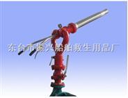 供应消防炮,船用消防炮,CCS消防炮
