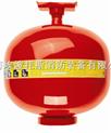 布朗-8自动干粉灭火装置