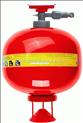 防爆型布朗-8自动干粉灭火装置